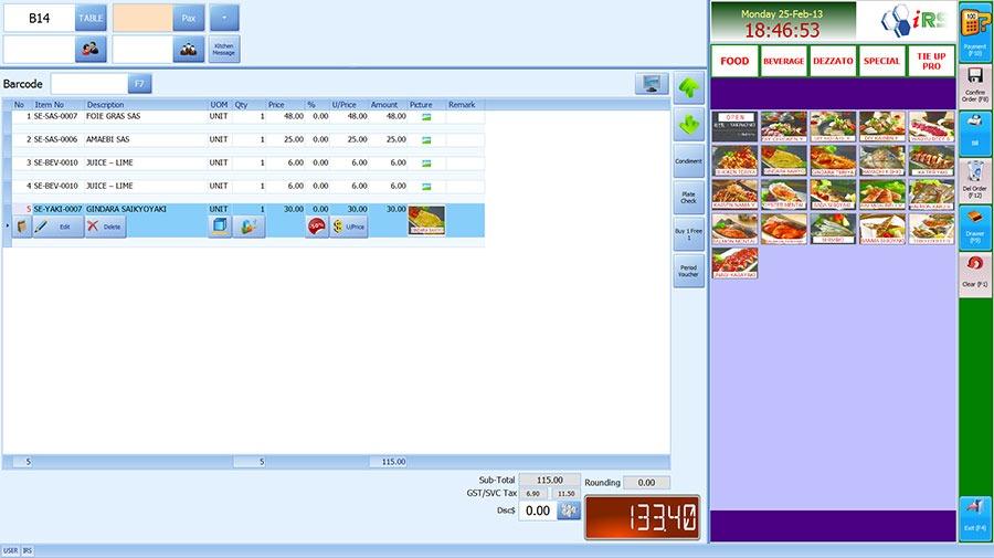 IRS food beverage order screen
