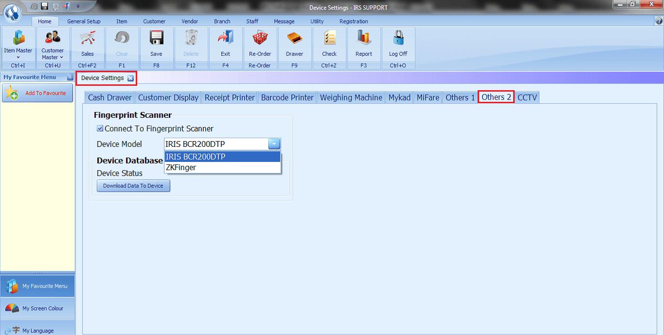 Fingerprint Database Software