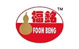 Fooh Beng Health Care Sdn Bhd